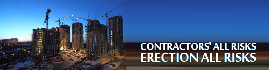 erection all risk policy